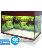 Аквариум Классик-480 4 лампы