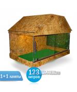 Террариум Хаус-120 для сухопутных черепах