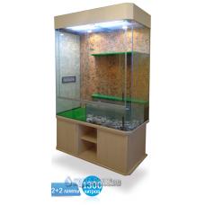Террариум Ильтерра - 1300 литров - террариум для игуан