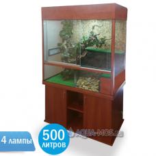 Террариум Ильтерра - 500 литров - террариум для игуан