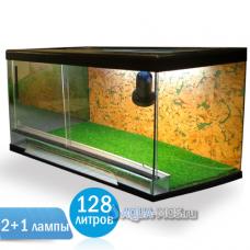 Террариум Тартл-ленд С128 для сухопутных черепах