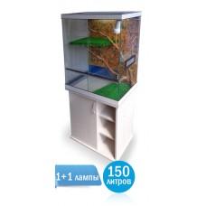 Террариум Ильтерра - 150 литров - террариум для игуан и хамелеона