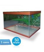 Малыш-50 Террариум для водных черепах