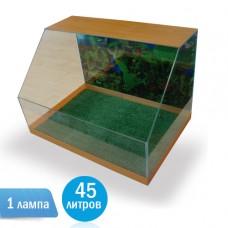 Малыш-45 Террариум для сухопутных черепах